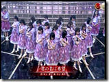 66th Kouhaku Utagassen (14)