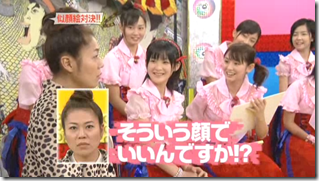 Berryz Koubou on Music Fighter, December 15th, 2006 (17)