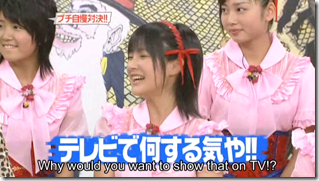 Berryz Koubou on Music Fighter, December 15th, 2006 (24)