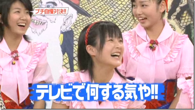 Berryz Koubou on Music Fighter, December 15th, 2006 (25)