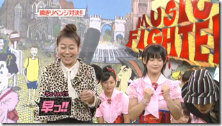 Berryz Koubou on Music Fighter, December 15th, 2006 (36)
