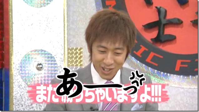 Berryz Koubou on Music Fighter, December 15th, 2006 (43)
