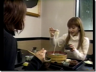 Ii Tabi Yume Kibun Special (13)