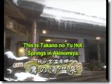 Ii Tabi Yume Kibun Special (15)