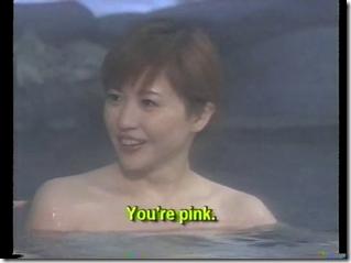 Ii Tabi Yume Kibun Special (20)