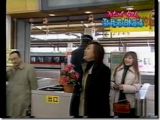 Ii Tabi Yume Kibun Special (33)