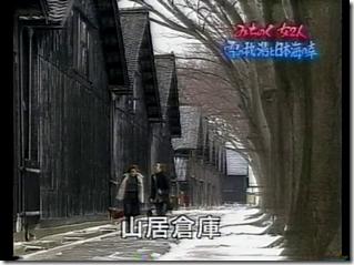Ii Tabi Yume Kibun Special (36)