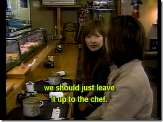 Ii Tabi Yume Kibun Special (38)