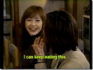 Ii Tabi Yume Kibun Special (39)