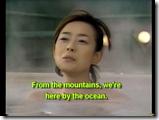 Ii Tabi Yume Kibun Special (42)