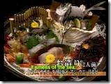 Ii Tabi Yume Kibun Special (46)