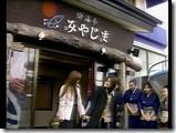 Ii Tabi Yume Kibun Special (52)