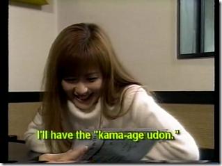 Ii Tabi Yume Kibun Special (8)