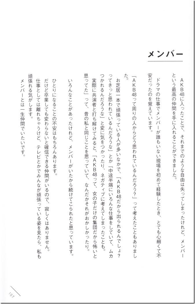 Kawaei Rina First Photo & Essay Book Kore Kara (107)