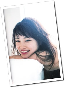 Kawaei Rina First Photo & Essay Book Kore Kara (108)