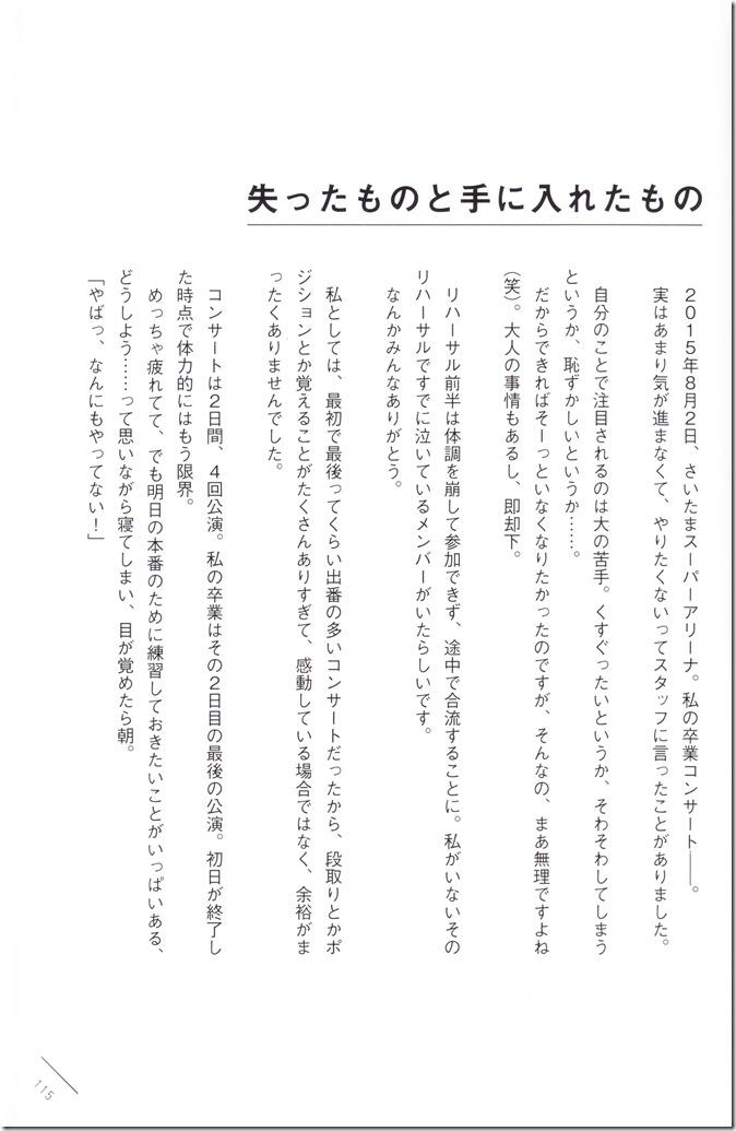 Kawaei Rina First Photo & Essay Book Kore Kara (115)