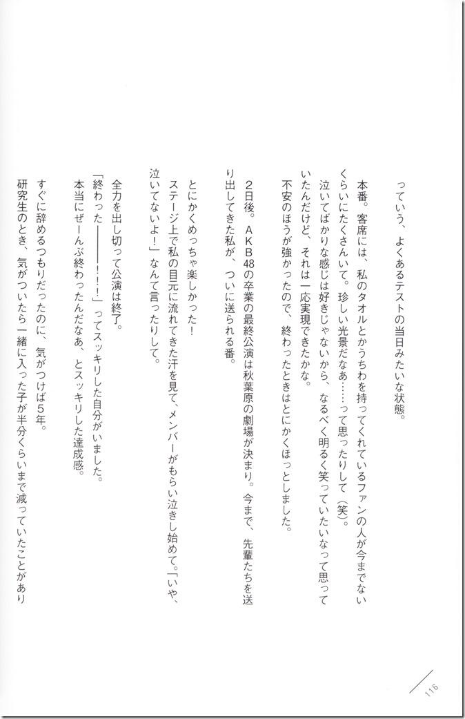 Kawaei Rina First Photo & Essay Book Kore Kara (116)