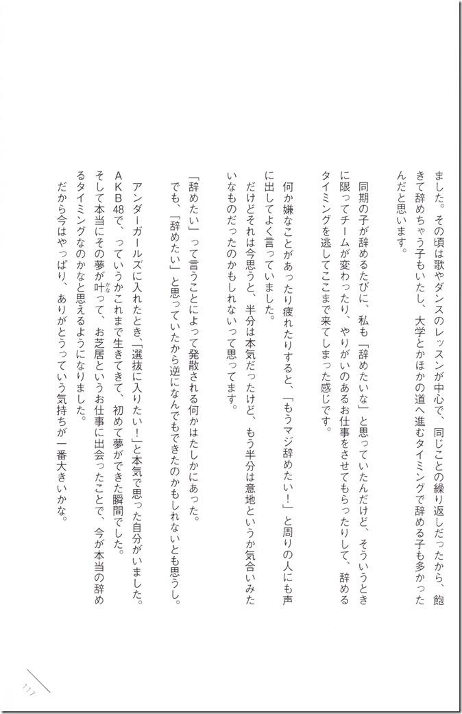 Kawaei Rina First Photo & Essay Book Kore Kara (117)