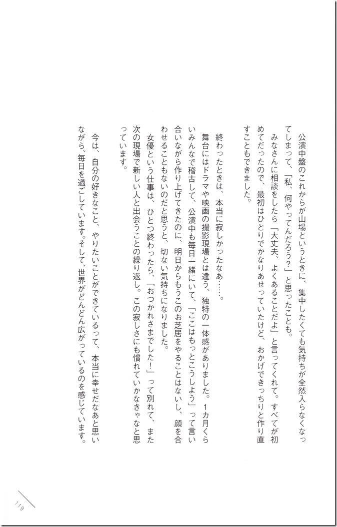 Kawaei Rina First Photo & Essay Book Kore Kara (119)