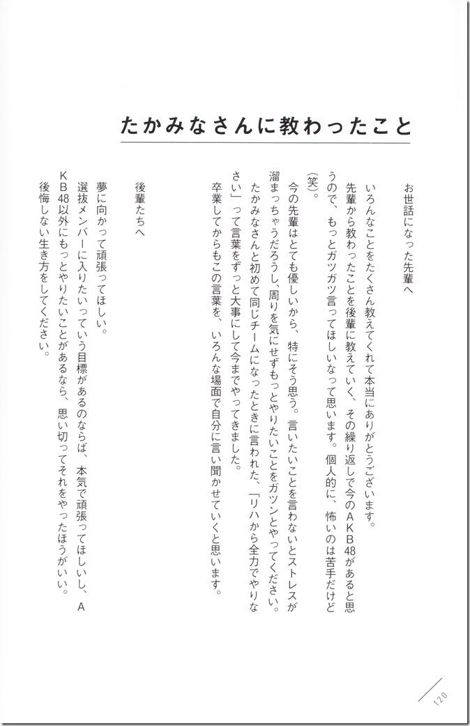 Kawaei Rina First Photo & Essay Book Kore Kara (120)