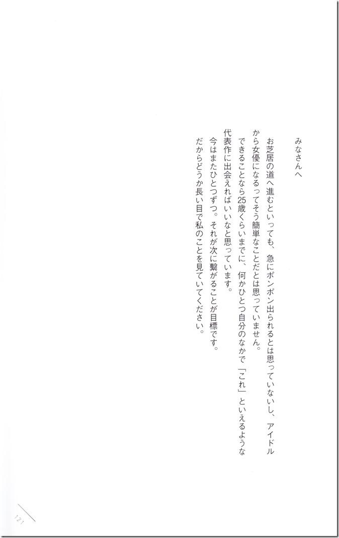 Kawaei Rina First Photo & Essay Book Kore Kara (121)