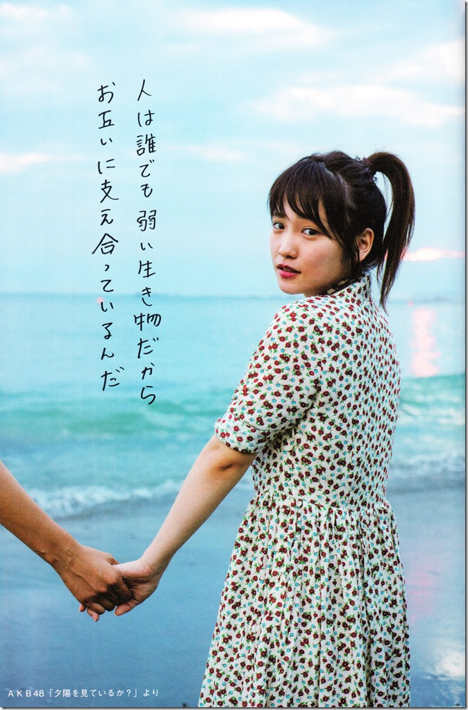 Kawaei Rina First Photo & Essay Book Kore Kara (123)