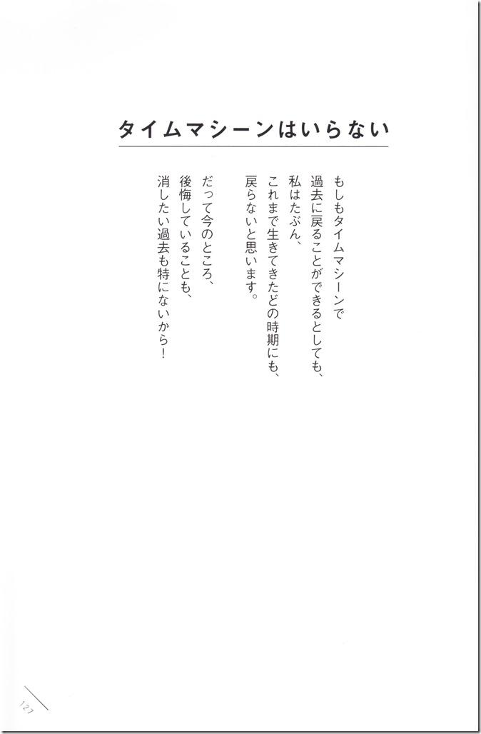 Kawaei Rina First Photo & Essay Book Kore Kara (127)
