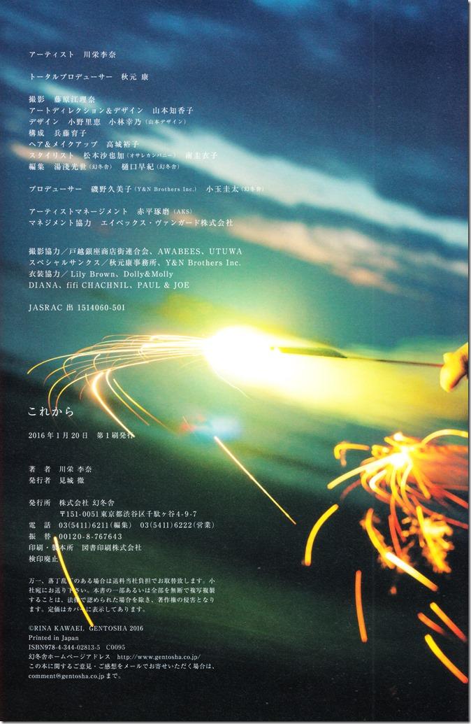 Kawaei Rina First Photo & Essay Book Kore Kara (128)