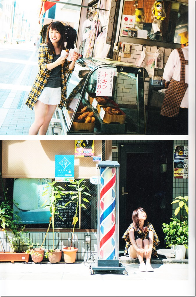 Kawaei Rina First Photo & Essay Book Kore Kara (25)