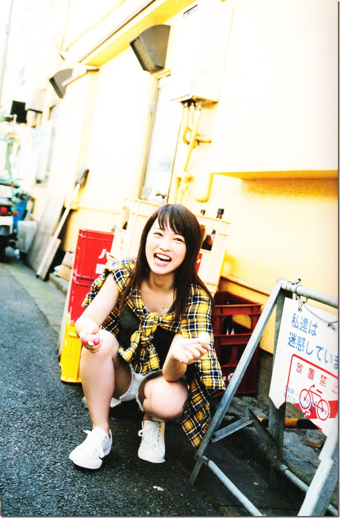 Kawaei Rina First Photo & Essay Book Kore Kara (27)