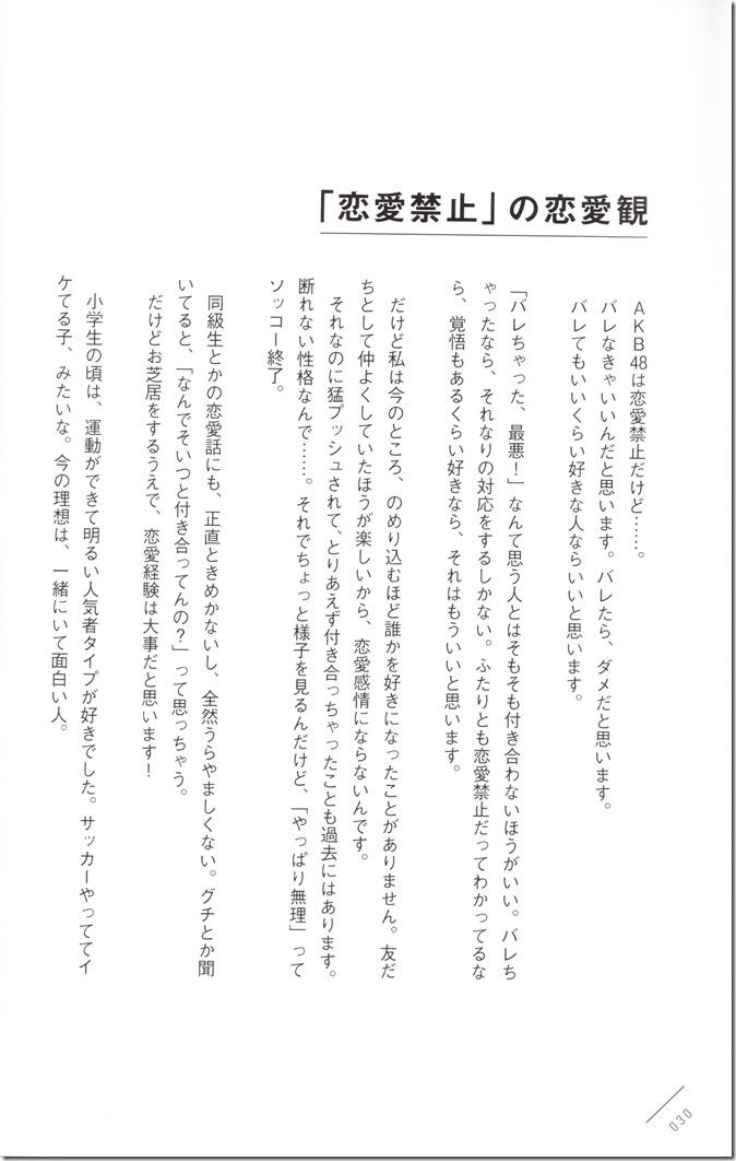 Kawaei Rina First Photo & Essay Book Kore Kara (30)