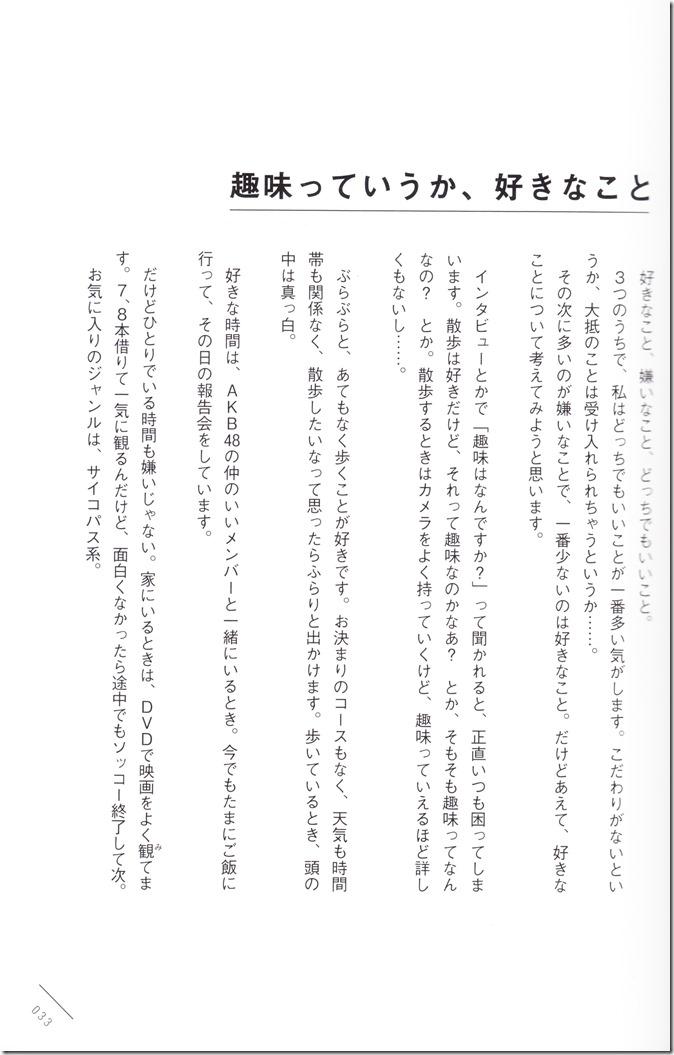 Kawaei Rina First Photo & Essay Book Kore Kara (33)