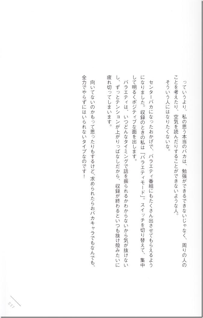 Kawaei Rina First Photo & Essay Book Kore Kara (37)