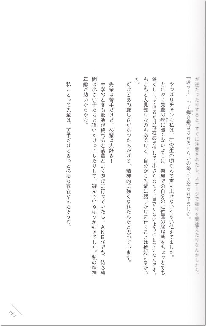 Kawaei Rina First Photo & Essay Book Kore Kara (53)