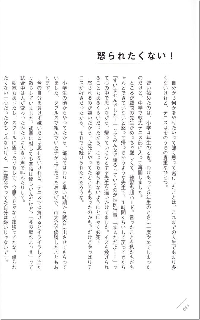 Kawaei Rina First Photo & Essay Book Kore Kara (54)