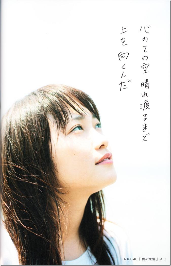Kawaei Rina First Photo & Essay Book Kore Kara (66)
