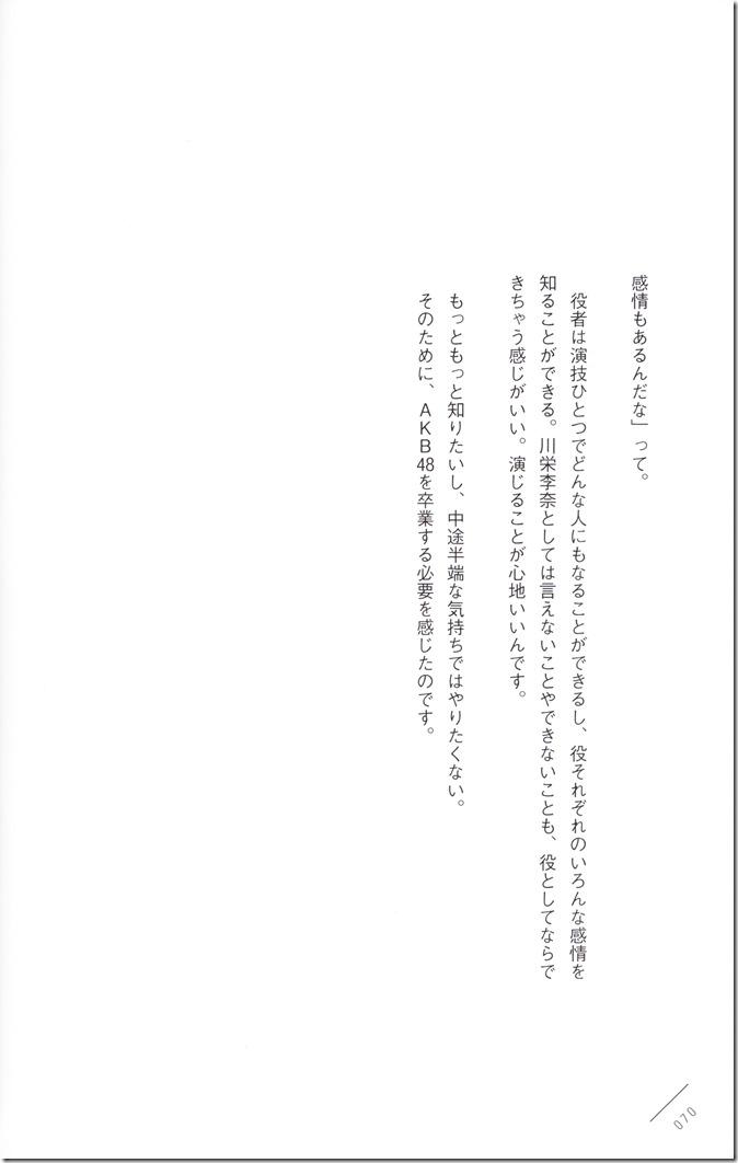 Kawaei Rina First Photo & Essay Book Kore Kara (70)