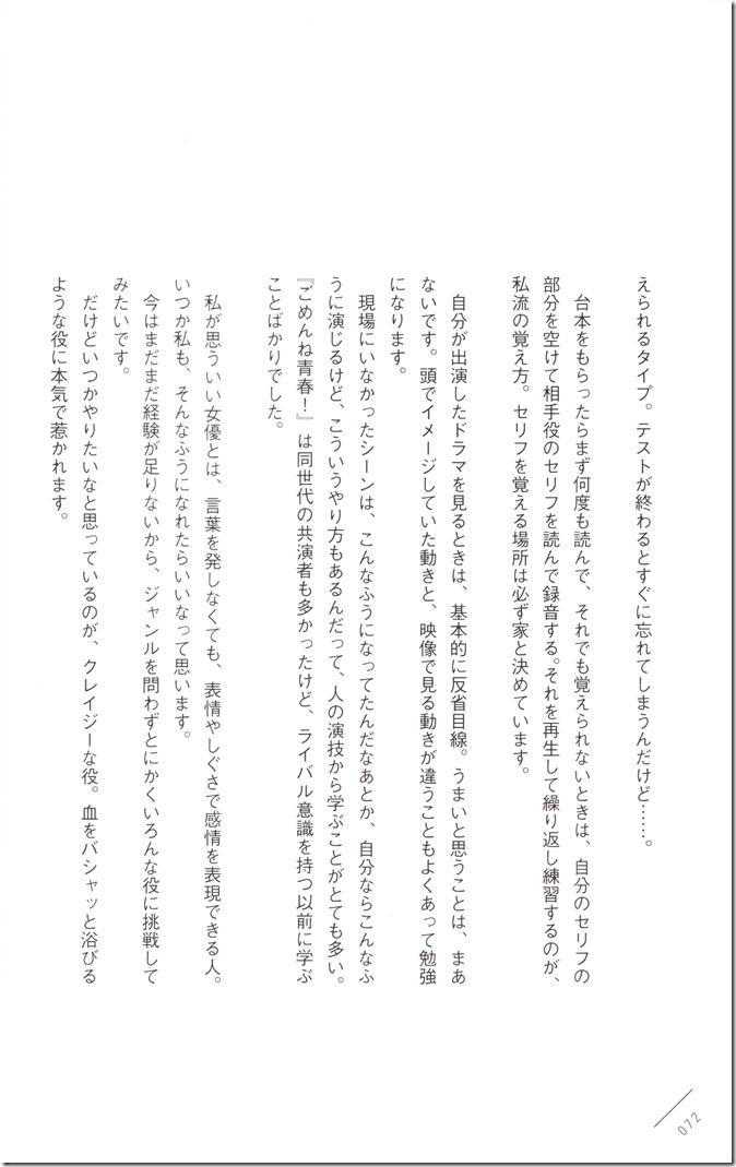 Kawaei Rina First Photo & Essay Book Kore Kara (72)