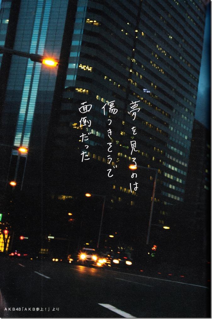 Kawaei Rina First Photo & Essay Book Kore Kara (83)
