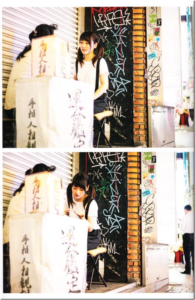 Kawaei Rina First Photo & Essay Book Kore Kara (89)