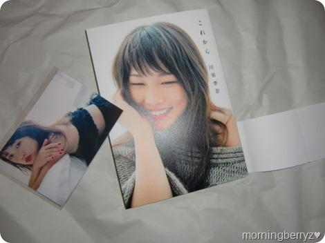 Kawaei Rina First Photo & Essay Book Kore Kara with photo