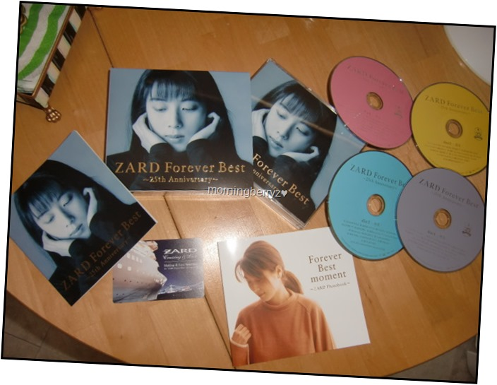 ZARD Forever Best ~25th Anniversary~ box set