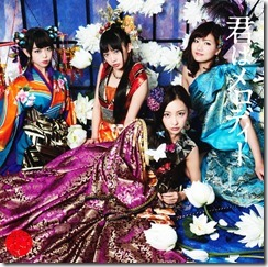 AKB48 Kimi wa melody jacket booklet scans (16)