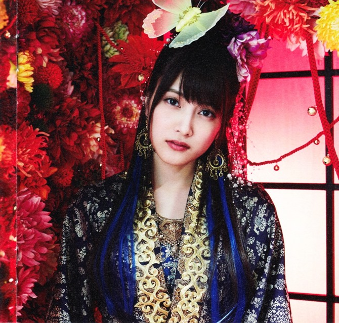 AKB48 Kimi wa melody jacket booklet scans (35)