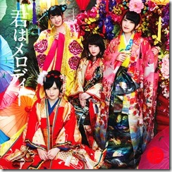 AKB48 Kimi wa melody jacket booklet scans (9)