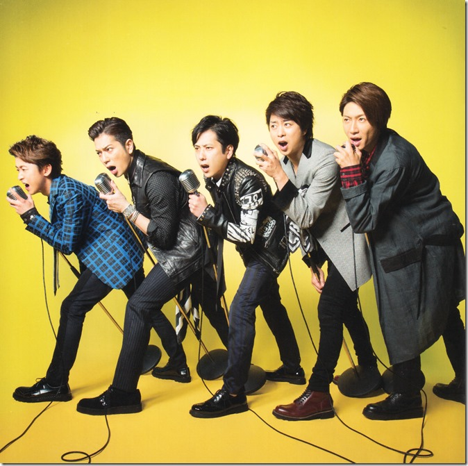 ARASHI Ai wo sakebe LE & RE jacket scans (12)