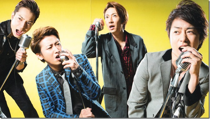 ARASHI Ai wo sakebe LE & RE jacket scans (2)
