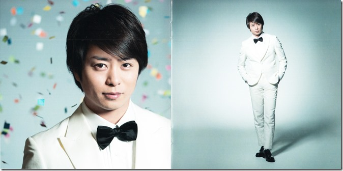 ARASHI Ai wo sakebe LE & RE jacket scans (8)