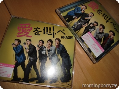 ARASHI Ai wo sakebe LE & RE singles