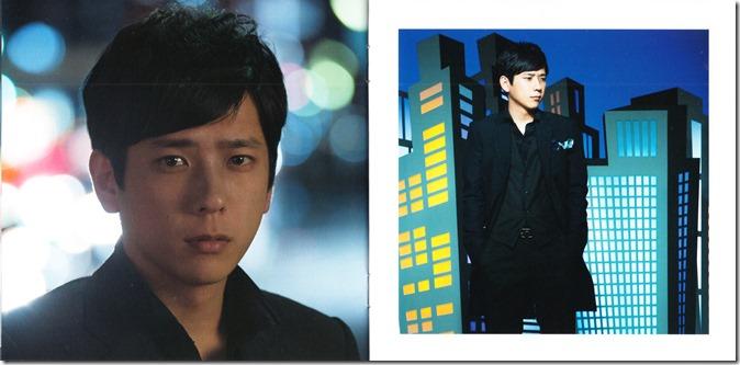 ARASHI Fukkatsu LOVE jacket scans (10)